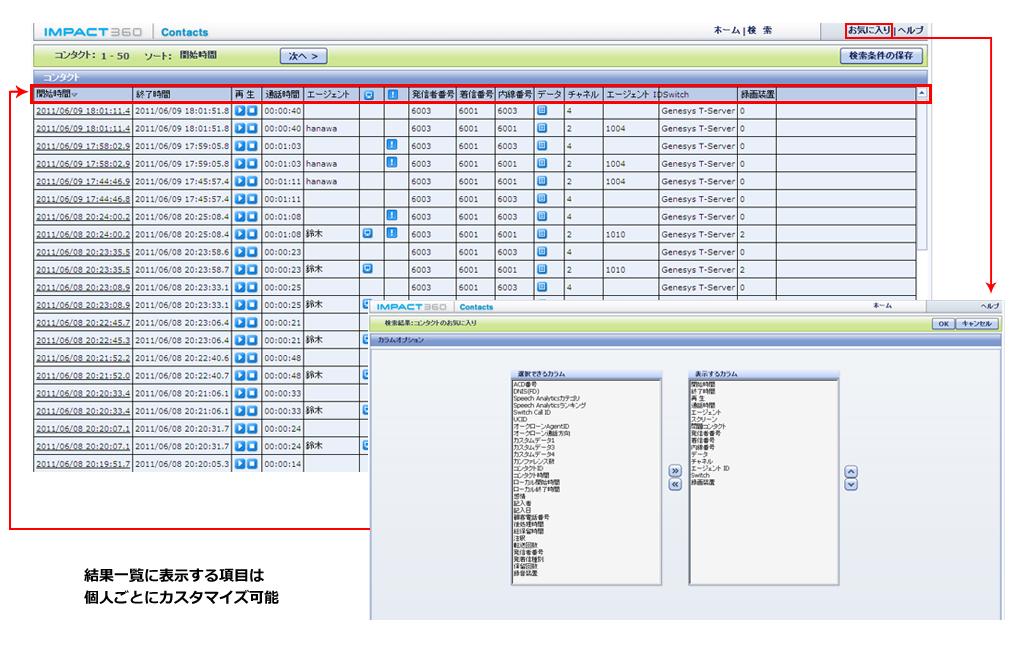 スクリーンショット 2013-03-28 19.36.40