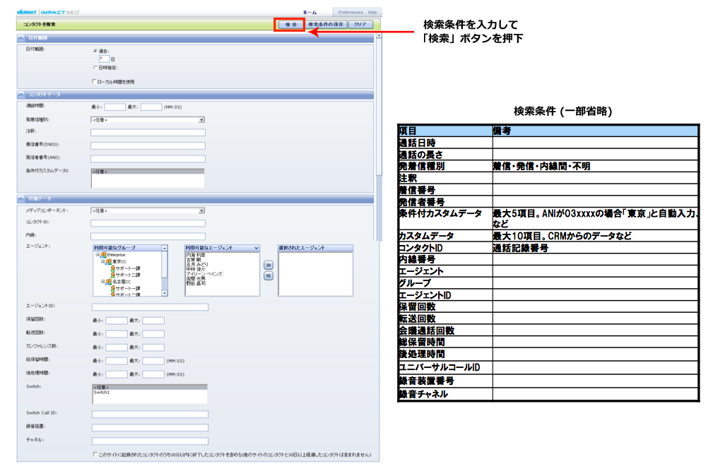 スクリーンショット 2013-03-28 19.36.28