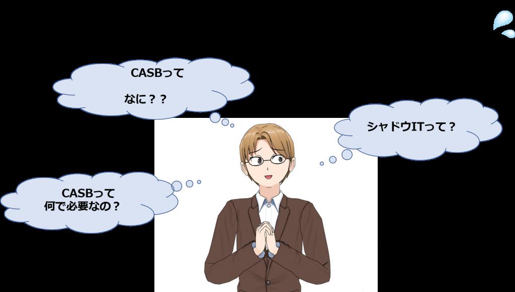 C-picture1