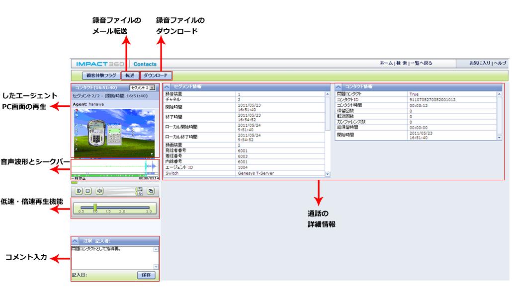 スクリーンショット 2013-03-28 19.37.55