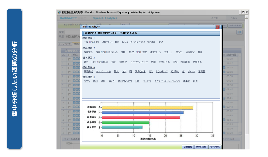 スクリーンショット 2013-03-28 19.41.22