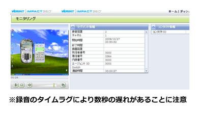 スクリーンショット 2013-03-28 19.38.19